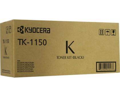 Продать картридж TK-1150
