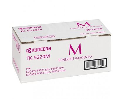 Продать картридж TK-5220M