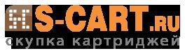 S-cart.ru | Скупка картриджей.
